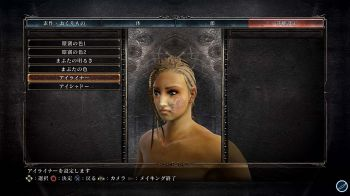 Dark Souls 2 - Video Recensione