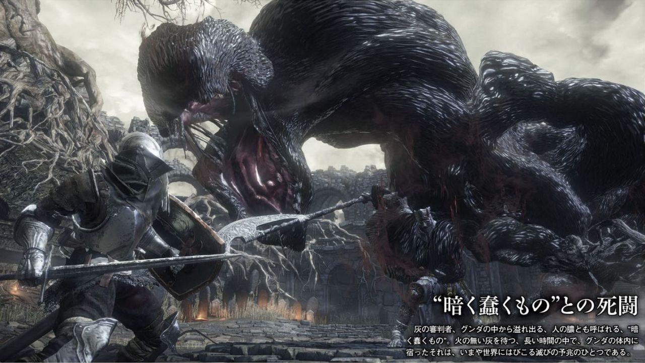 Dark Souls III: un espediente permette già da adesso l'acquisto e il download del gioco su Xbox One