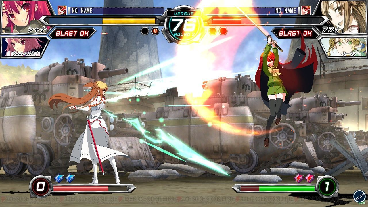 Dengeki Bunko Fighting Climax, ecco un set di trailer per i personaggi