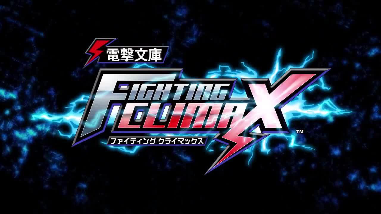 Dengeki Bunko Fighting Climax per PS3 e PS Vita sarà disponibile in Giappone in autunno