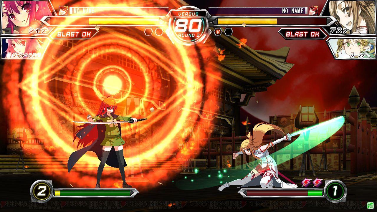 Dengeki Bunko Fighting Climax: svelate due modalità