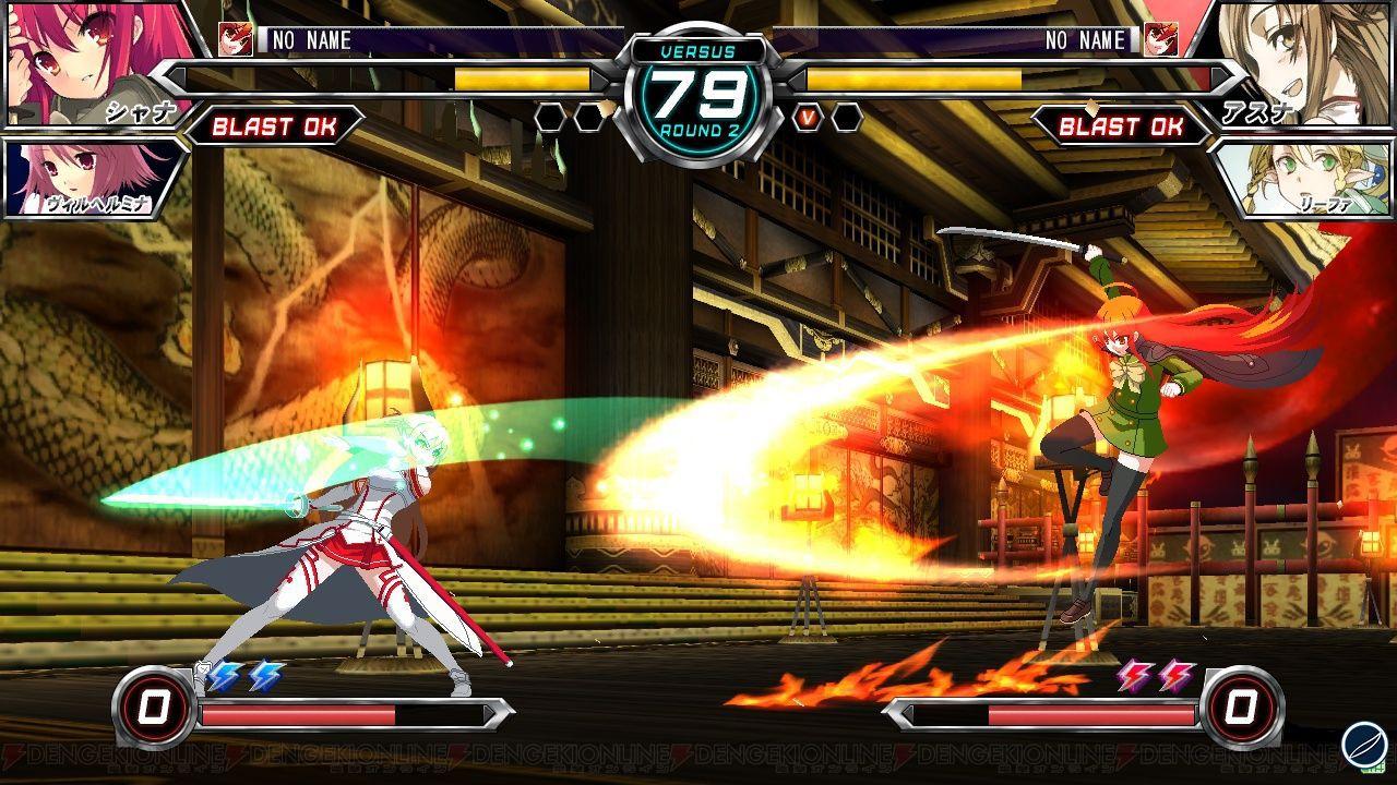 Dengeki Bunko Fighting Climax: il trailer di Akira