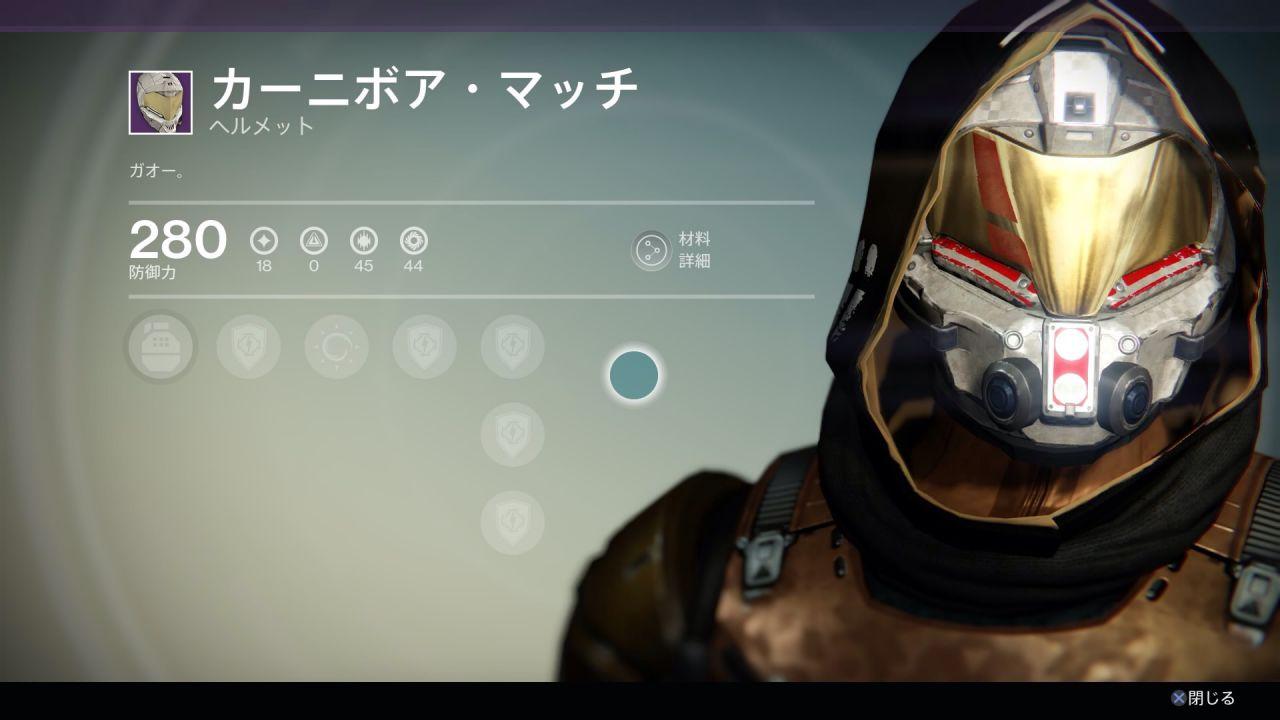 Destiny: Un giocatore costruisce una macchina per guadagnare oggetti di gioco