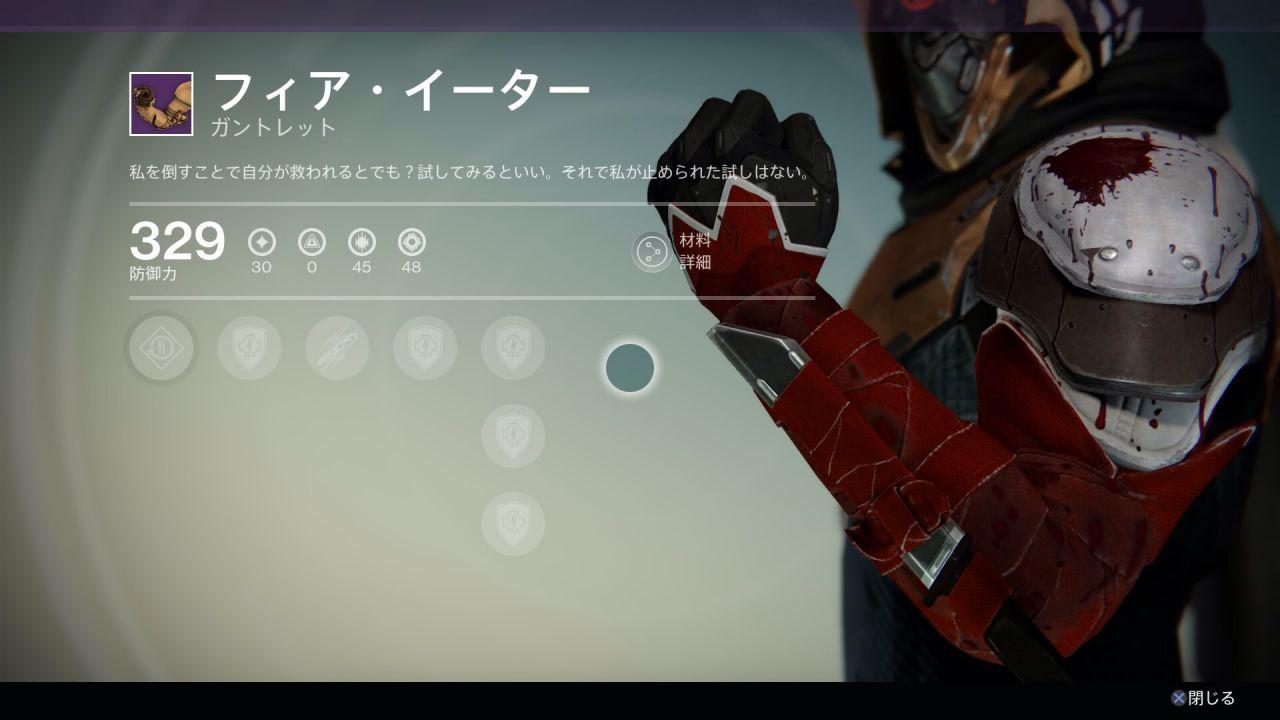 Destiny: oggetti in vendita da Xur nel weekend del 30 gennaio