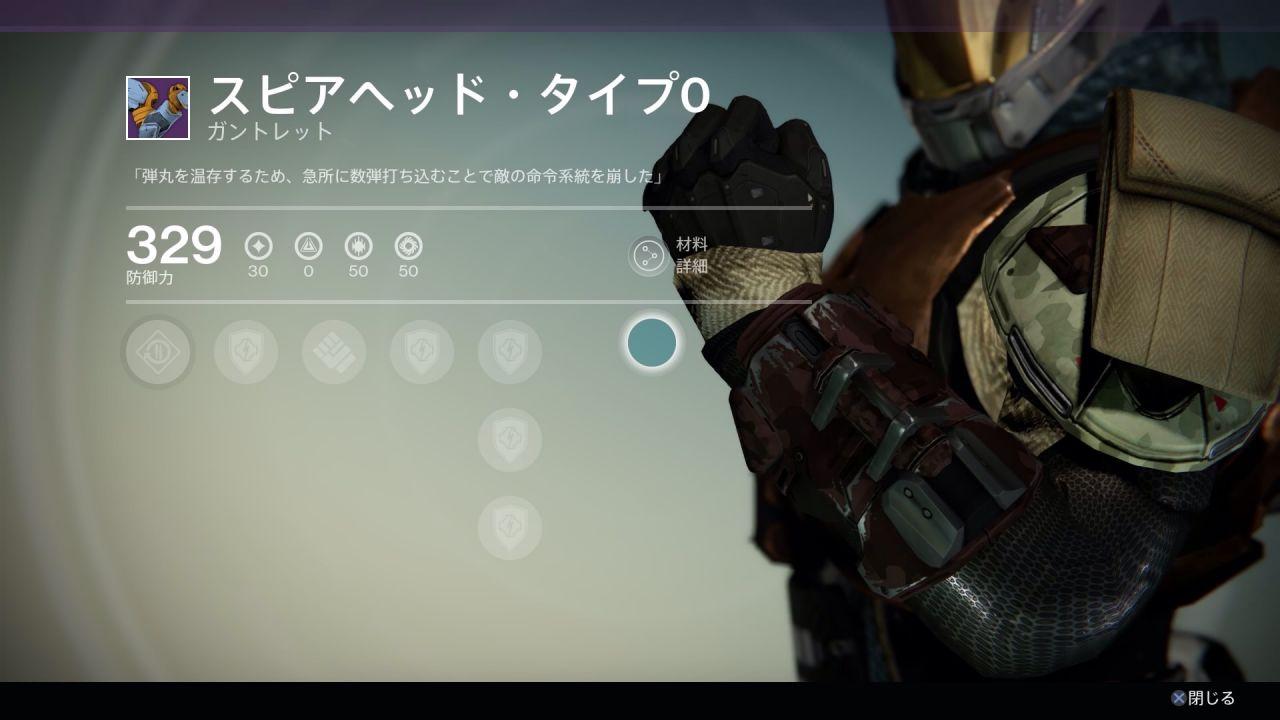Destiny: tutti i dettagli del prossimo aggiornamento