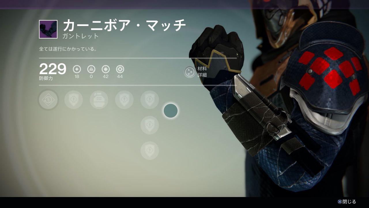 Destiny: Un utente ricrea un'arma del gioco utilizzando i mattoncini Lego