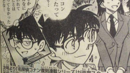 Detective Conan, il manga riprenderà all'inizio dell'estate