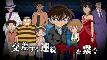 Detective Conan Phantom Rhapsody, nuovo trailer del gioco