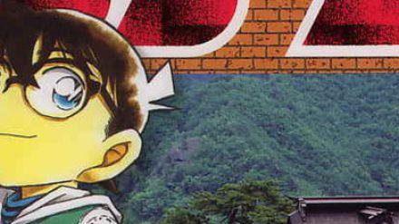 Detective Conan, serializzazione irregolare in vista per il manga di Gosho Aoyama