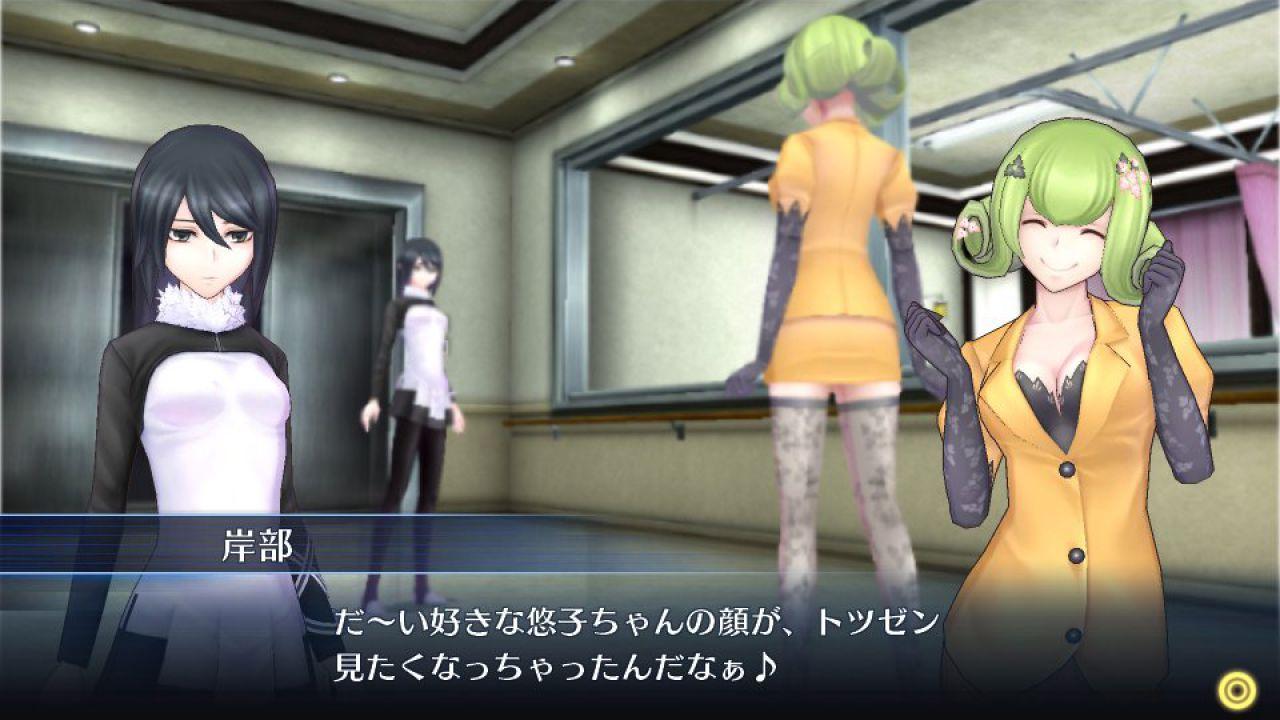 Digimon Story: Cyber Sleuth - Media. Vision sviluppa il gioco