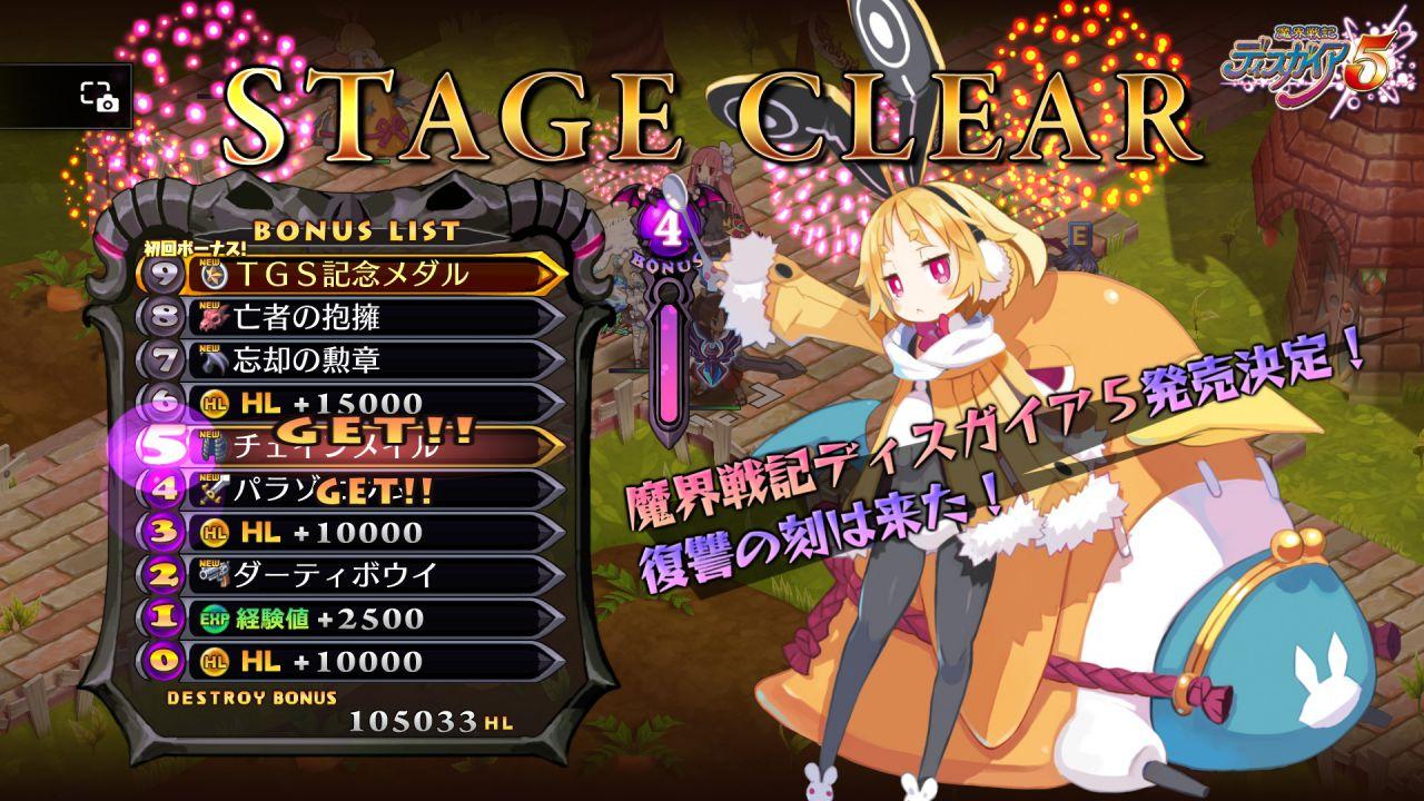 Disgaea 5: artwork e screenshot