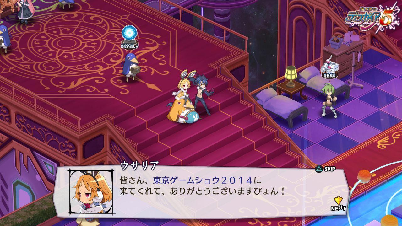 Disgaea 5: demo disponibile sul PlayStation Store giapponese