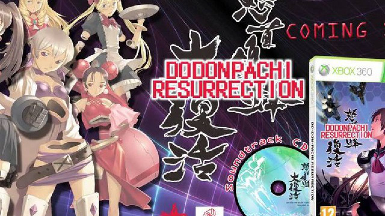 DoDonPachi Resurrection in arrivo in Europa su Xbox 360