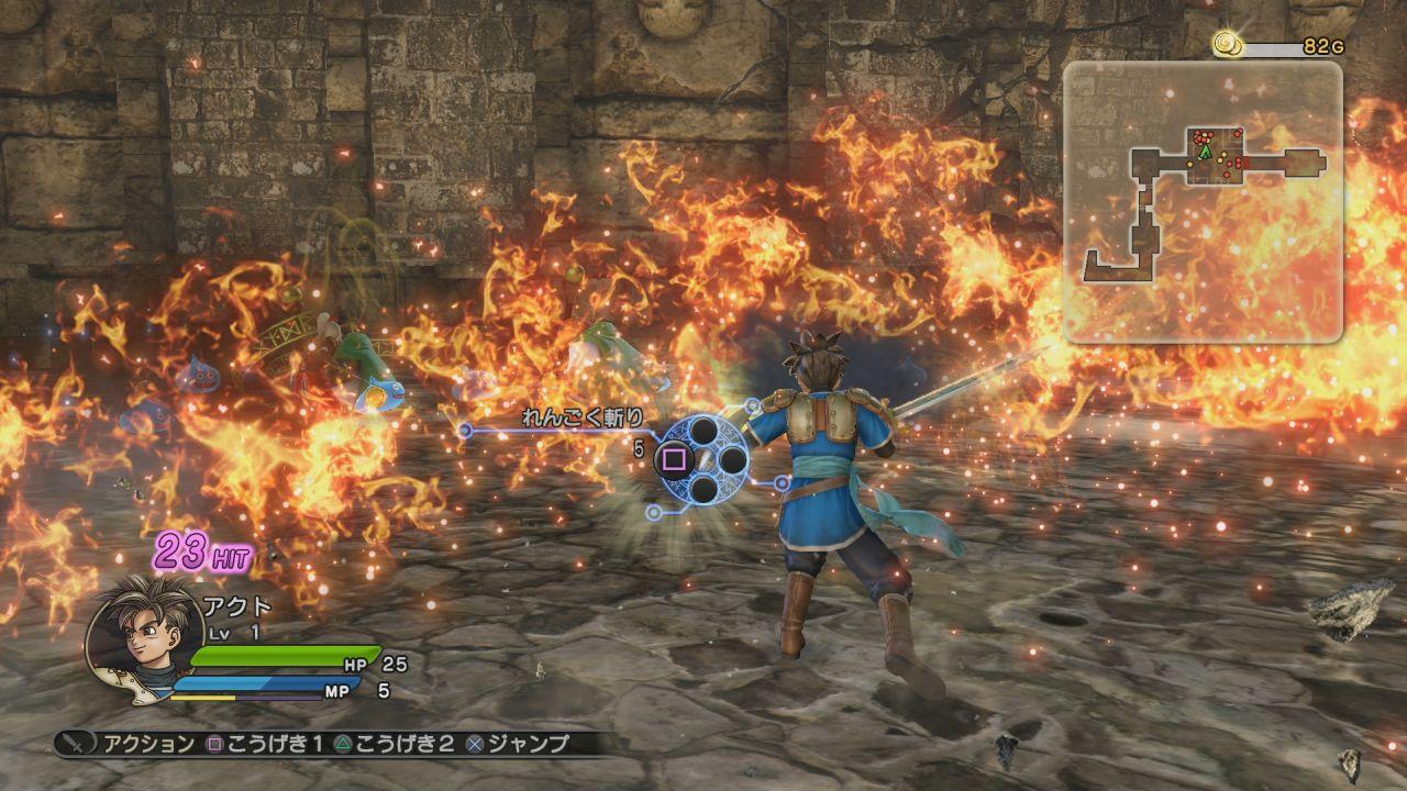 Domani arriverà un trailer di Dragon Quest Heroes che svelerà notizie scioccanti