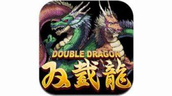 Double Dragon disponibile per iPhone