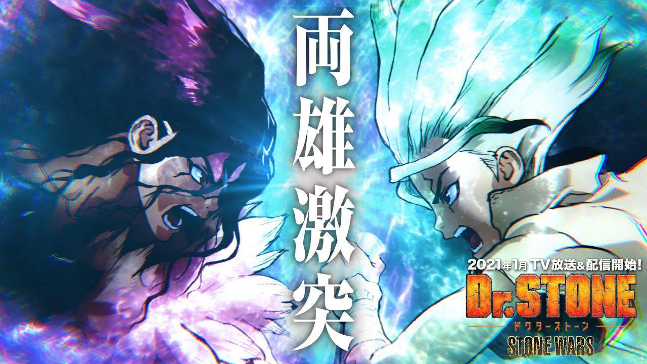 Dr. Stone: Stone Wars si mostra in un nuovo poster, la Stagione 2 inizia il 14 gennaio