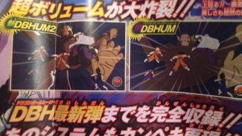 Dragon Ball Heroes: Ultimate Mission 2 si mostra in nuove immagini