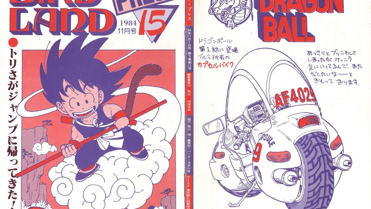 Dragon Ball: avete mai sentito parlare di Bird Land Press, la rara rivista di Toriyama?