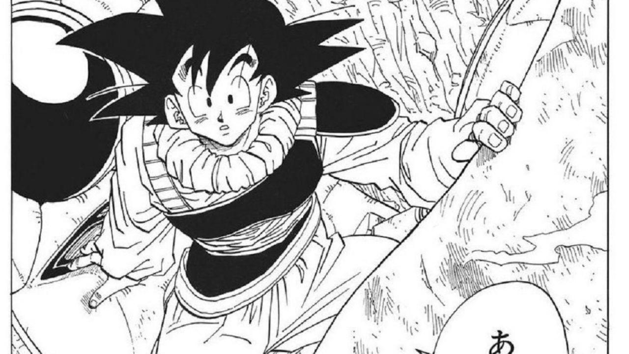 Dragon Ball Super: la copertina del 12° volume si mostra in alta definizione