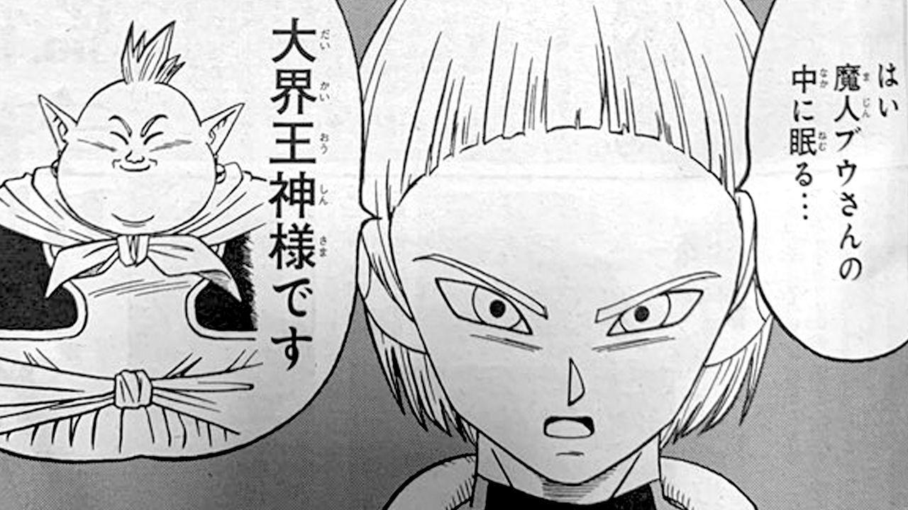 Dragon Ball Super, e se Merus fosse... proprio come Whis?