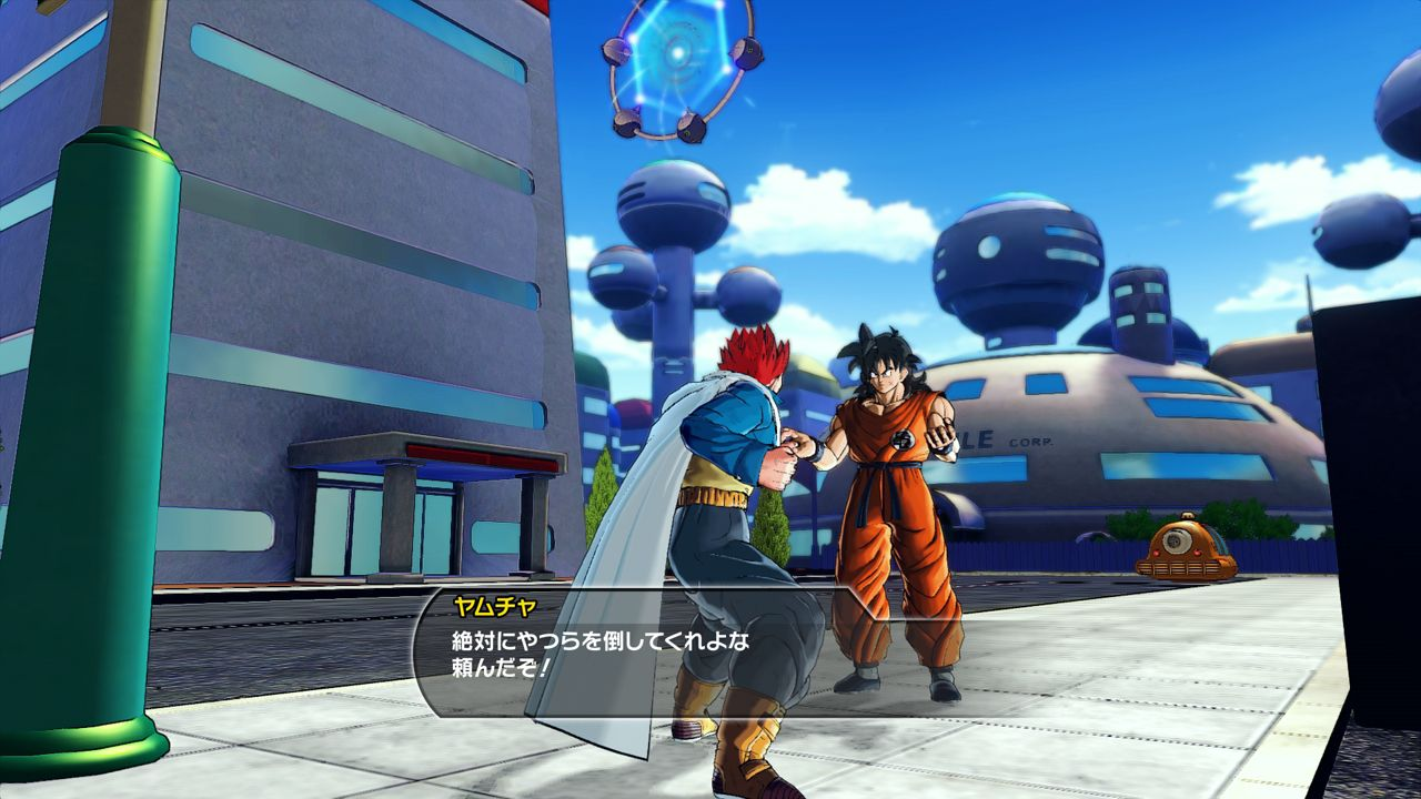 Dragon Ball Xenoverse: gameplay commentato dalla Games Week 2014