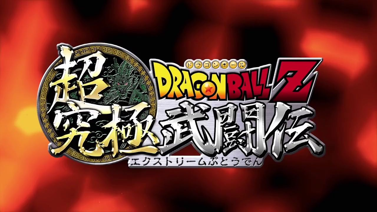 Dragon Ball Z Extreme Butoden si mostra in nuove immagini