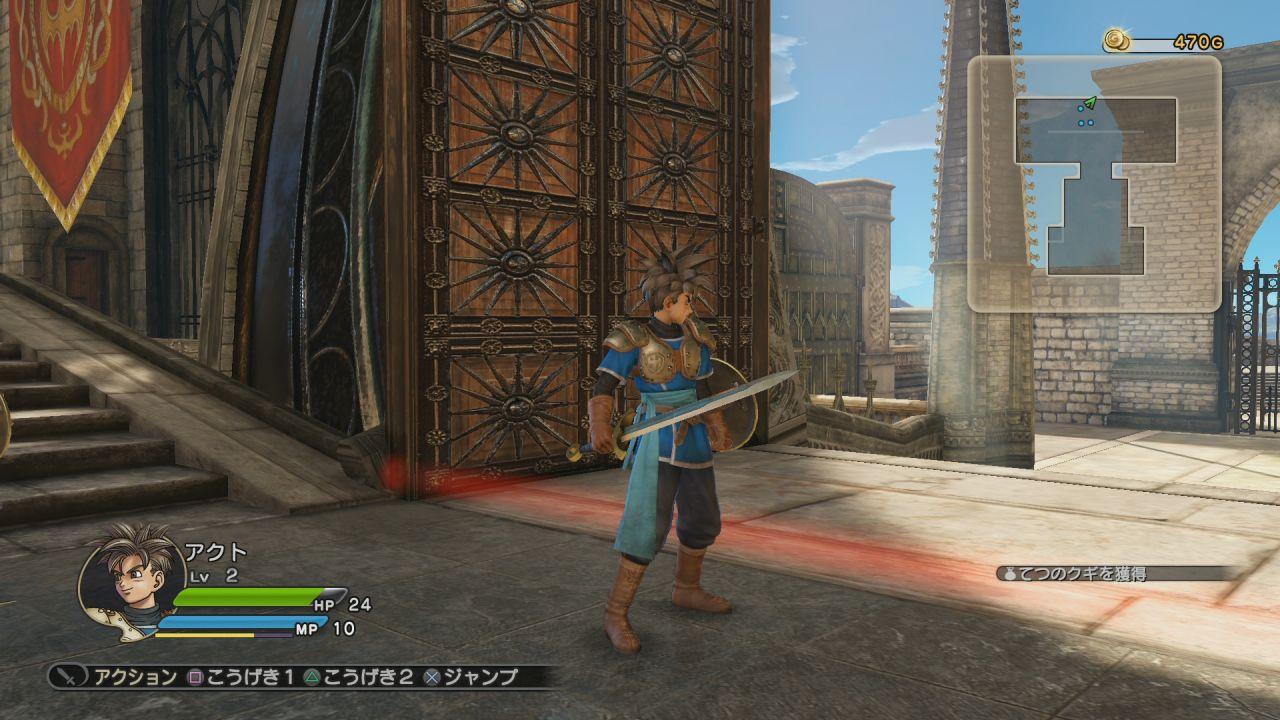 Dragon Quest Heroes ha venduto il 90% delle copie distribuite al lancio