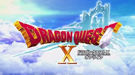 Dragon Quest X: annunciata la versione PlayStation 4
