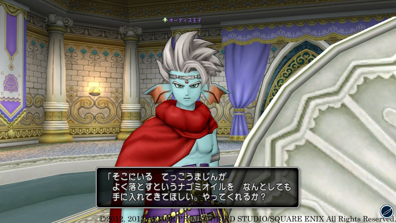 Dragon Quest X: annunciato un DLC per il Giappone