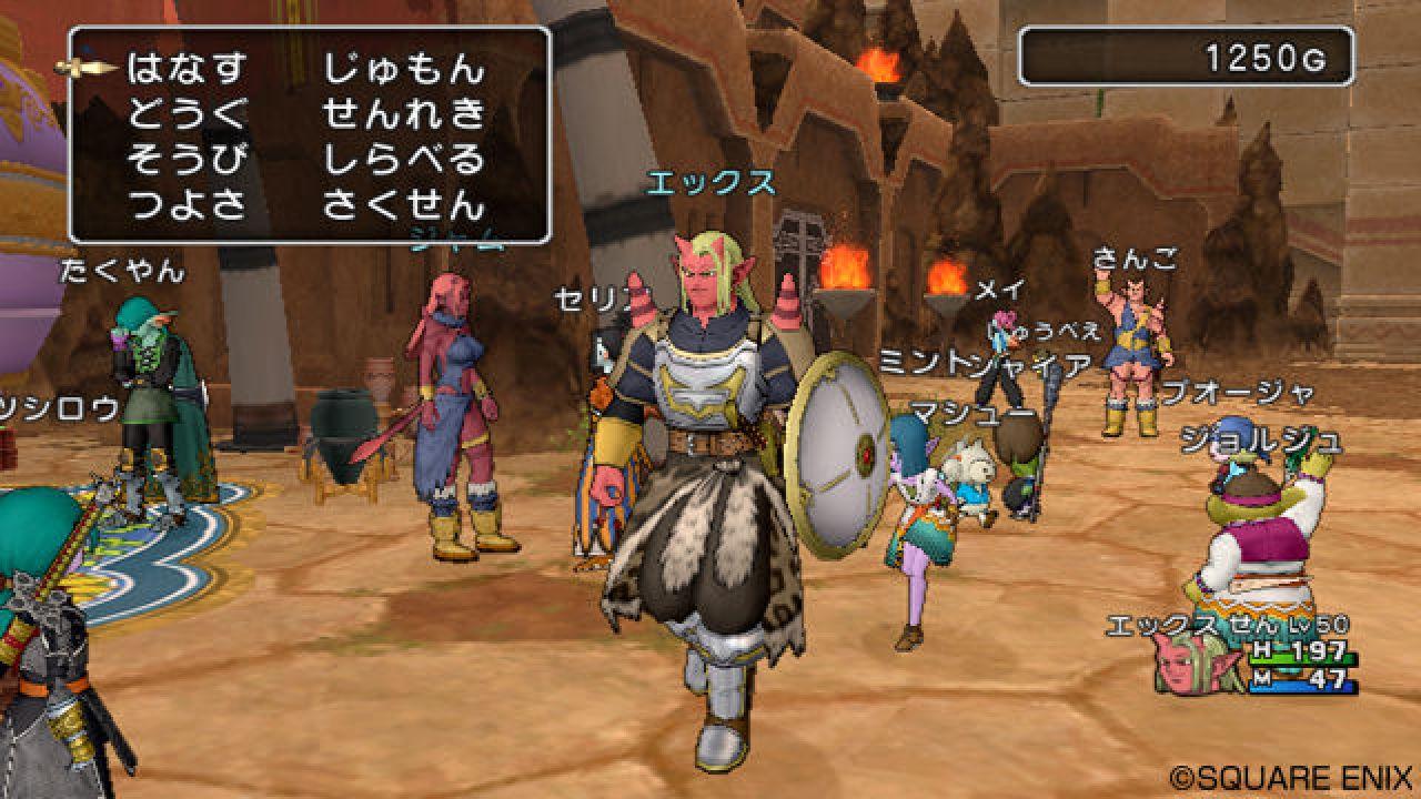 Dragon Quest X sarà svelato lunedì prossimo