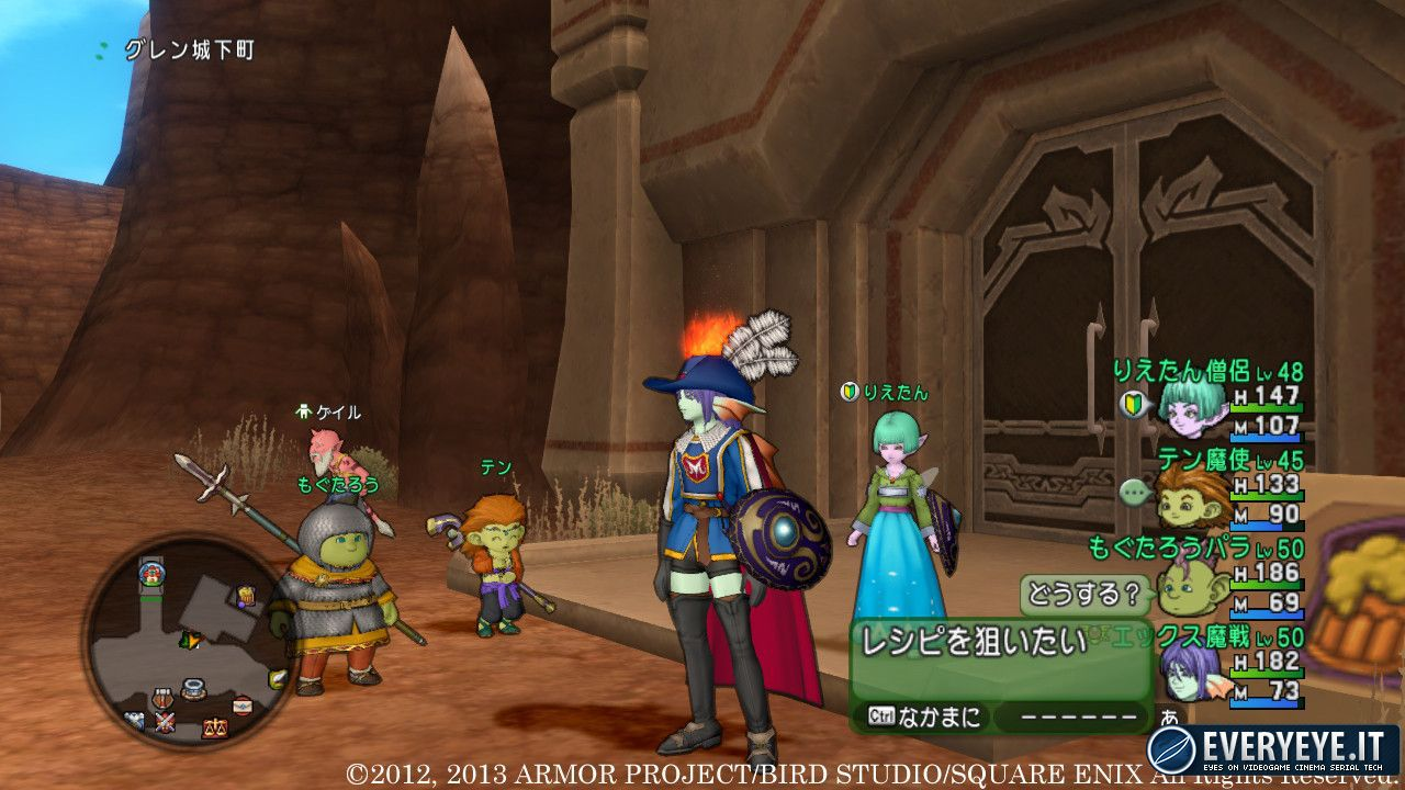 Dragon Quest X: Square Enix vorrebbe portarlo in occidente