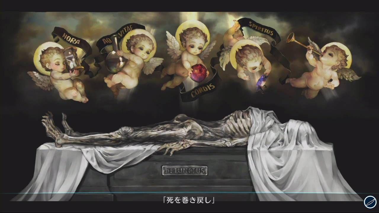 Dragon's Crown: aggiunto il Cross Play nella versione giapponese