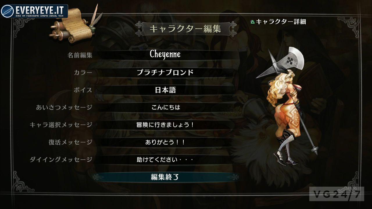 Dragon's Crown: disponibile la patch per il Cross Play