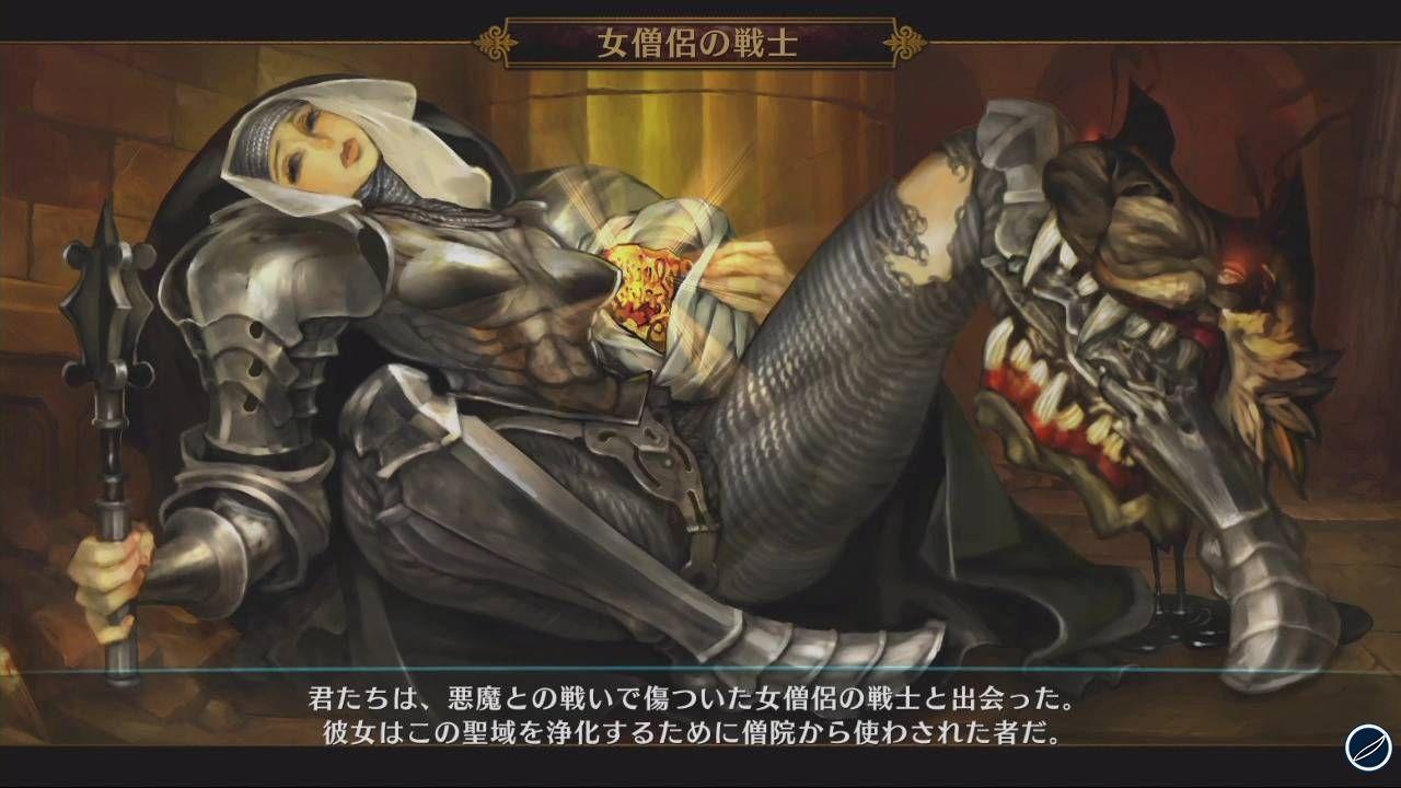 Dragon's Crown: nuovi artwork e screenshot