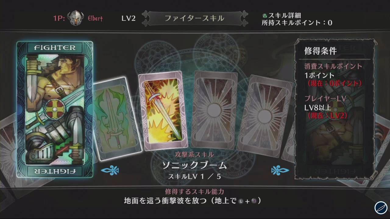 Dragon's Crown: pubblicato il trailer di lancio