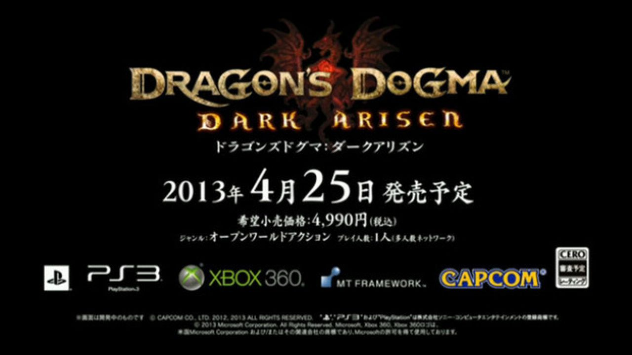 Dragon's Dogma: annunciata una limited edition in Giappone