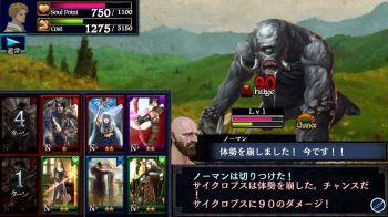 Dragon's Dogma Quest disponibile su PlayStation Vita dal 19 dicembre