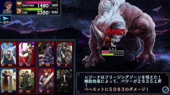 Dragon's Dogma Quest: trailer di lancio della versione PlayStation Vita