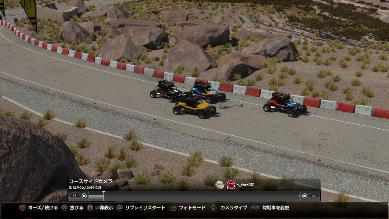 Driveclub: la versione PS Plus arriverà presto