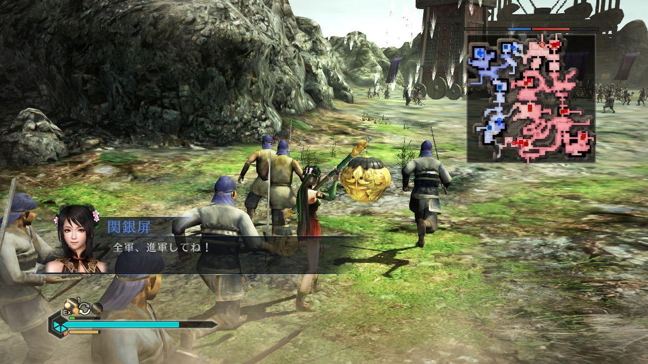 Dynasty Warriors 8 Empires: rimandata l'uscita in occidente
