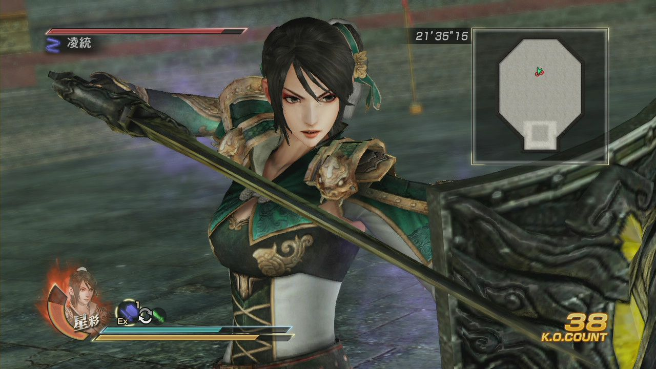 Dynasty Warriors 8: Xtreme Legends Complete Edition annunciato per PC