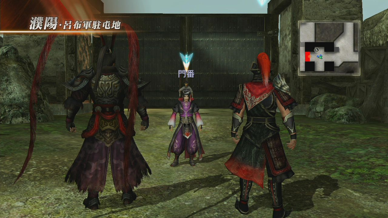 Dynasty Warriors 8: Xtreme Legends, data di uscita annunciata