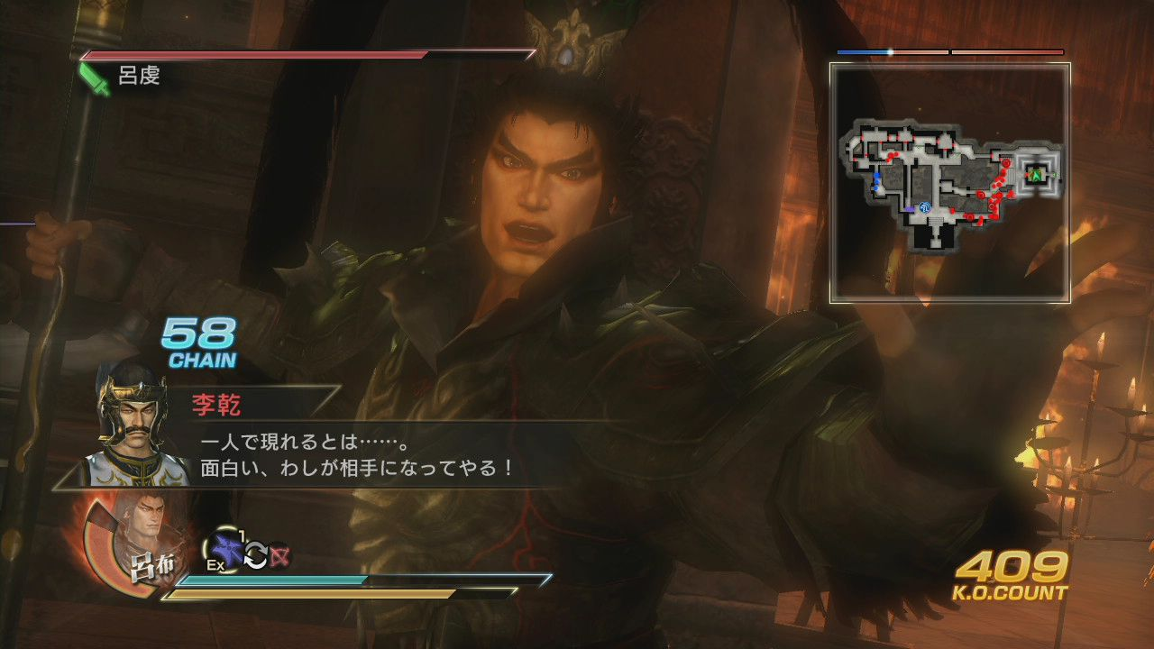 Dynasty Warriors 8 Xtreme Legends si aggiorna sulle console Sony