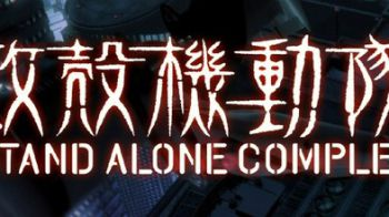 Dynit presenta Ghost In The Shell Stand Alone Complex e Ghost In The Shell Stand Alone Complex The Movie - Solid State Society