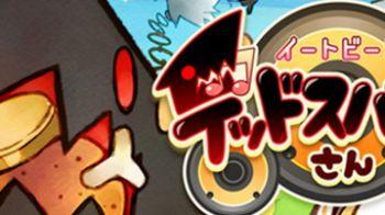 Eat Beat Mr. Dead Spike, in arrivo un rythm game ispirato alla serie BlazBlue su Android e iOS