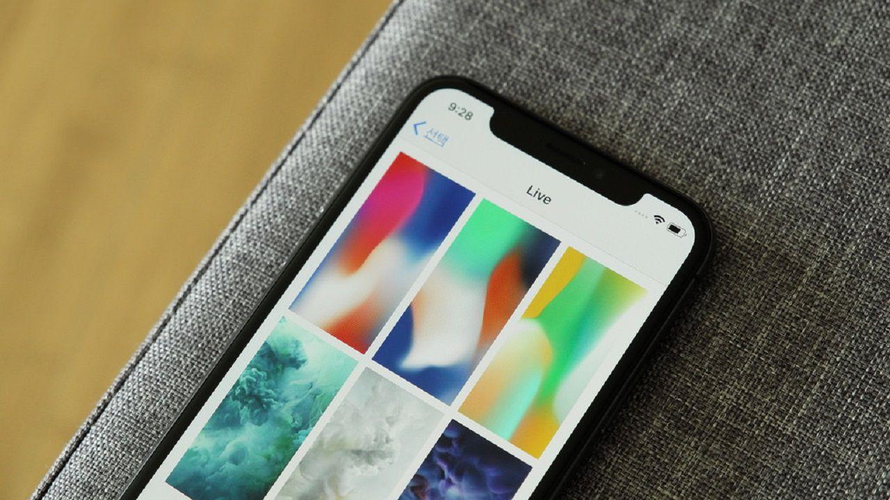 Cos'è il Software di Monitoraggio per iPhone di FlexiSPY?