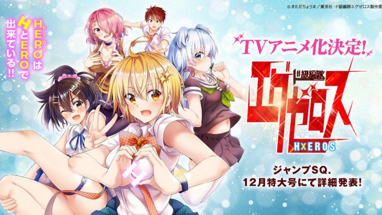 Ecco lo staff che curerà la serie anime di Dokyū Hentai HxEros