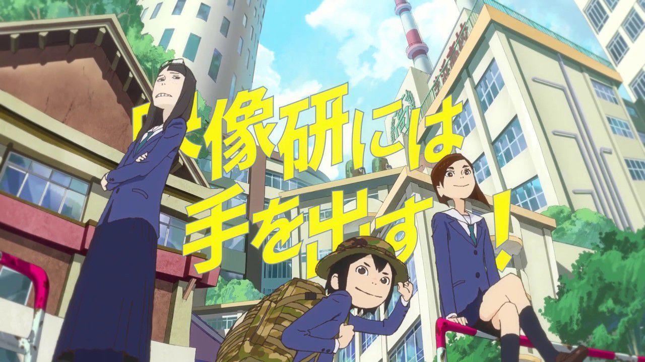 Eizouken ni wa Te o Dasu na!, diffuso in rete il primo trailer dell'anime!