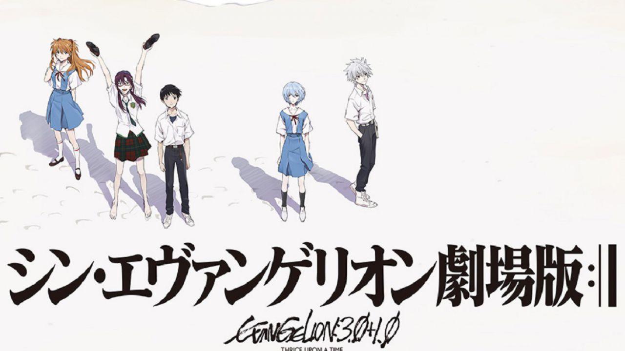 Evangelion 3.0 + 1.0: l'ultimo film uscirà a dicembre? Un leak sembra suggerirlo