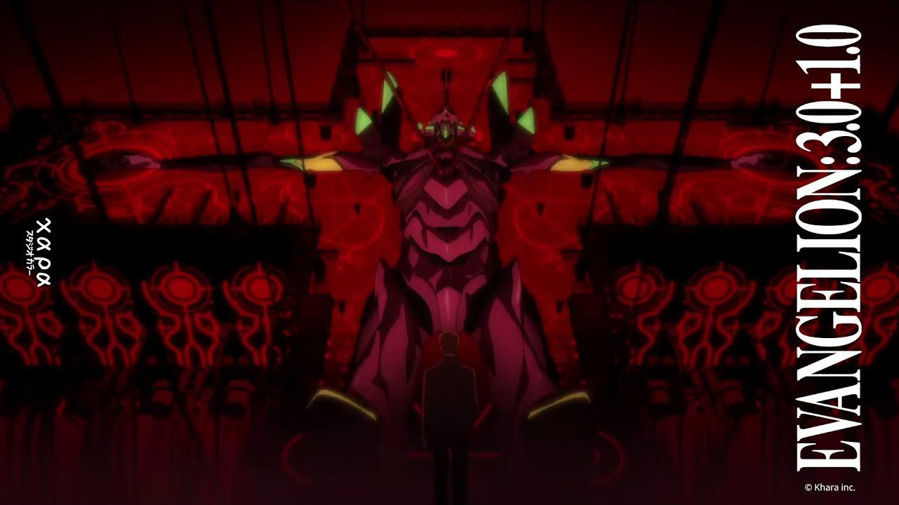 Evangelion 3.0 + 1.0: Shin Eva è finalmente stato completato, la conferma di Studio Khara